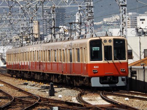 DSCF1784.jpg