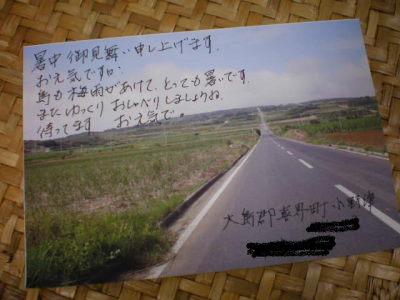 011_20100727070606.jpg