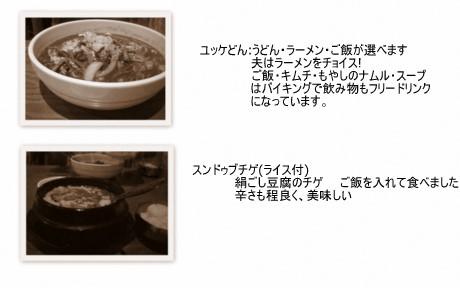 2010-09-182.jpg
