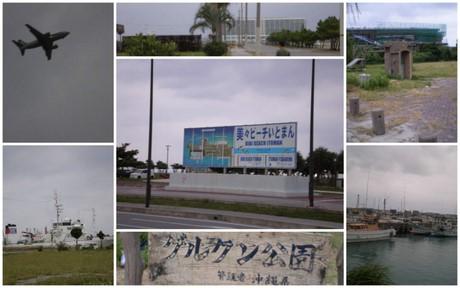 2010-10-17.jpg