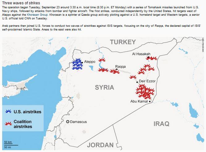 米のシリア空爆初日の有志連合国_CNN