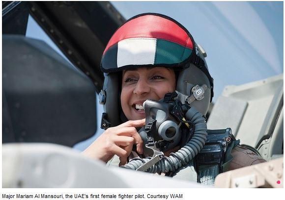 シリア空爆へのUAE女性パイロットの参加