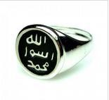 ムハンマドの印章指輪1
