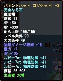 2011-01-09-2.jpg