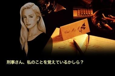 th_写真 3