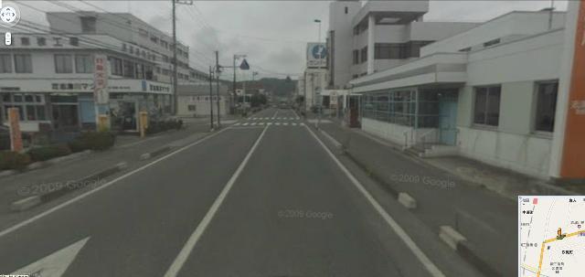 志津川-1