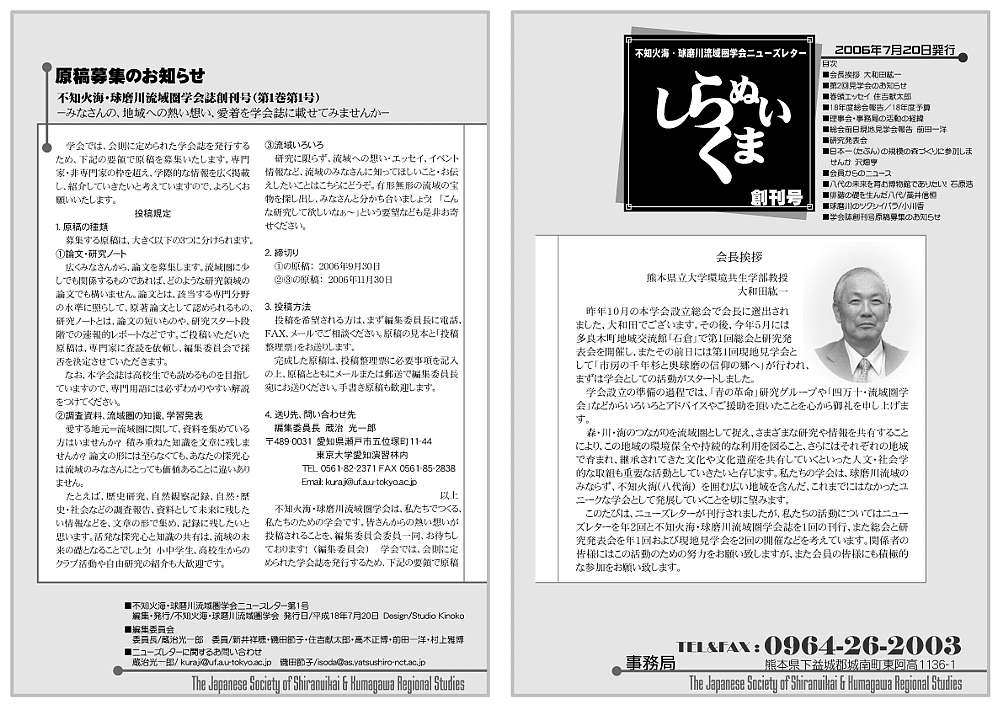 p10-表 [Converted]