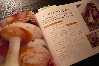 P1100550_400.jpg