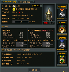 2012-01-22 00-54-03