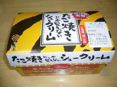 たこ焼きシュークリーム箱