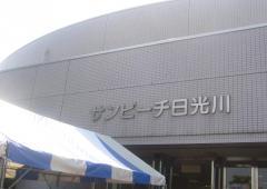 サンビーチ日光川2013