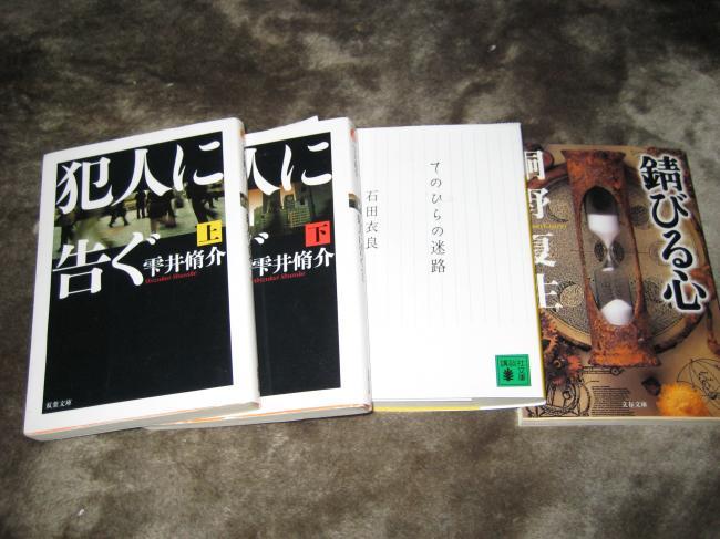 文庫本_convert_20110501200020