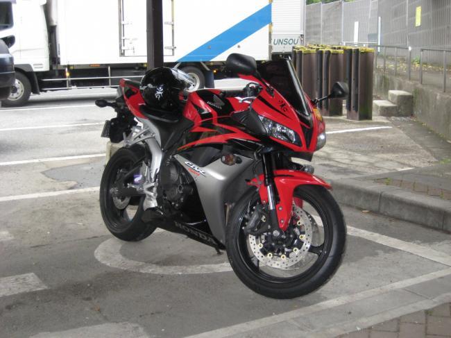 箱根新道PA_convert_20110609152504