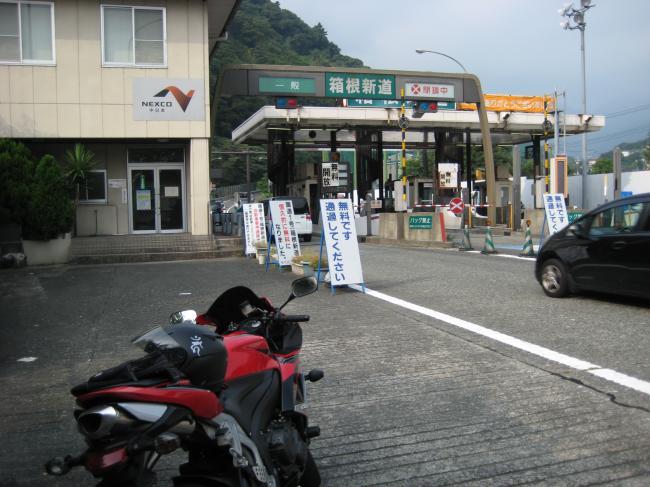 待ち合わせ_convert_20110813154313