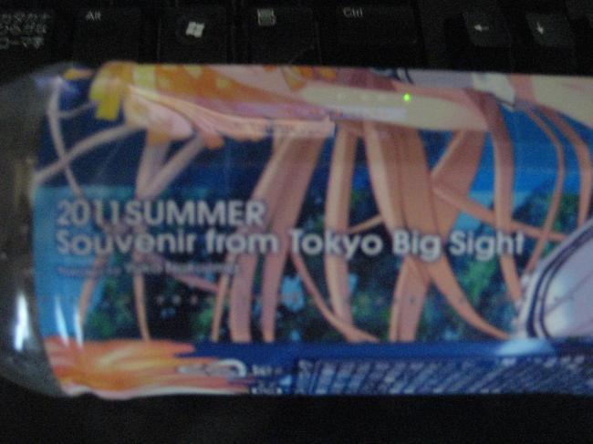 ペットボトル3_convert_20110814163528