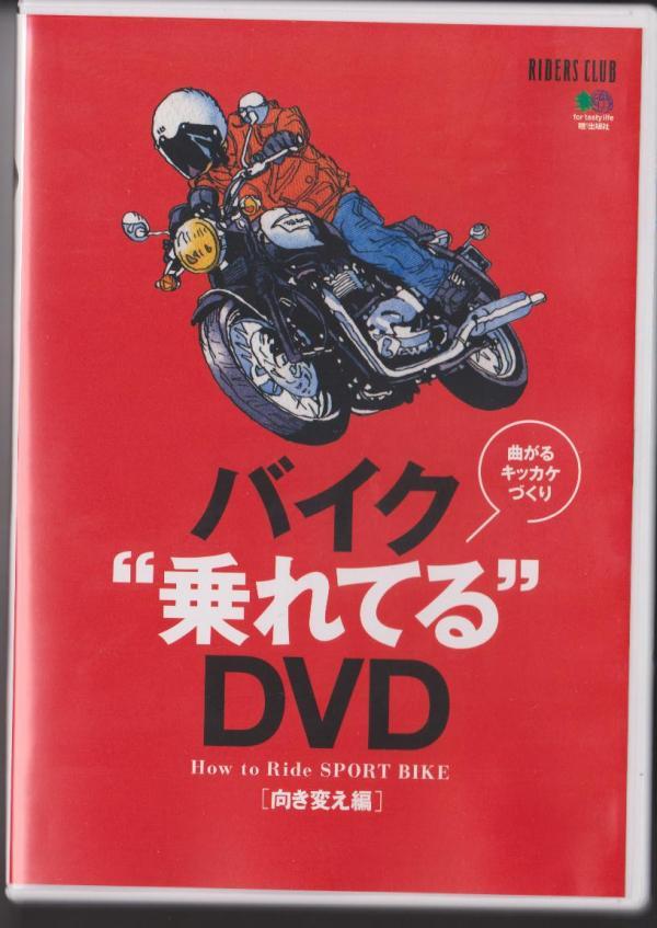 DVD_convert_20110820174404