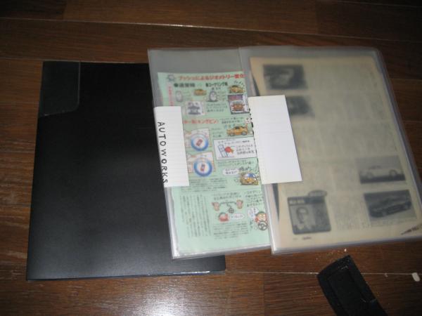 スクラップブック_convert_20111023171217