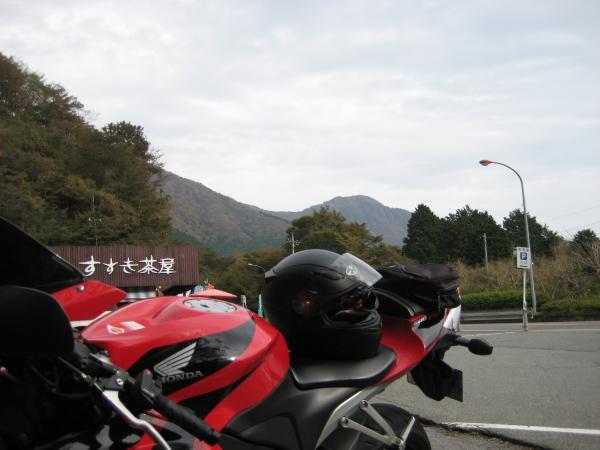 乙女峠にて_convert_20111030134022