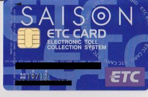 etcカード_convert_20111030150233