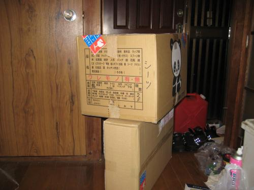 宅配便_convert_20120210202401