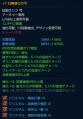 TERA_ScreenShot_20110924_183640.png