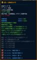 TERA_ScreenShot_20111004_025636.png