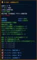 TERA_ScreenShot_20111004_123158.png