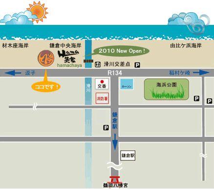 Hamajyaya_map.jpg