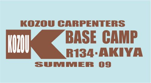 KOZOU-BASE_20100713224659.jpg