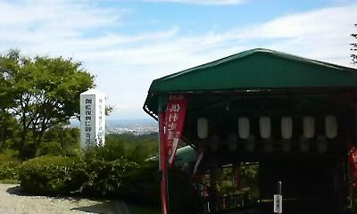 倶利伽羅不動寺