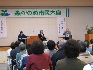 森のゆめ市民大学20100516