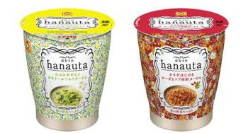 hanauta ( maruchan )