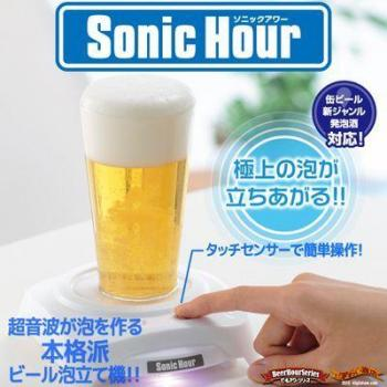 Sonic Hour