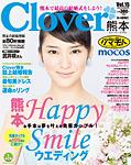 fc_magazine_20130329134905.jpg