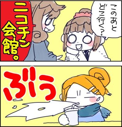 100608b.jpg