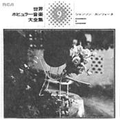 SRA-9217~8