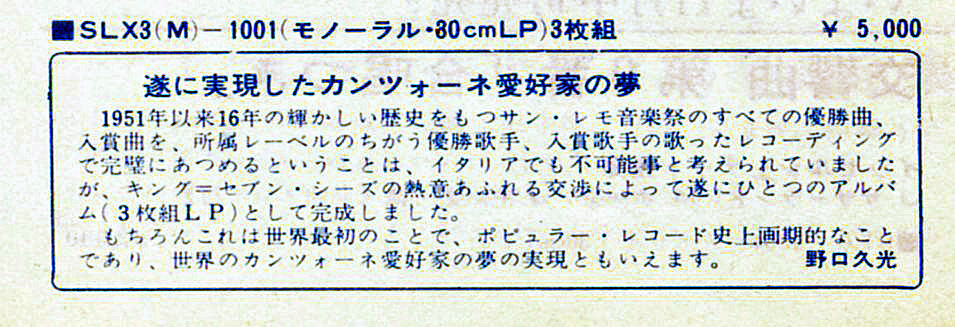SLX3-1001(M)推薦文