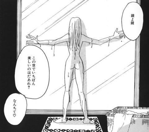 okazakih01_convert_20130331043148.jpg
