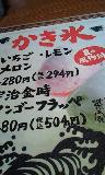 201007181136000.jpg