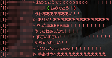 2014120807.png