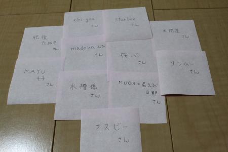 kuji1.jpg