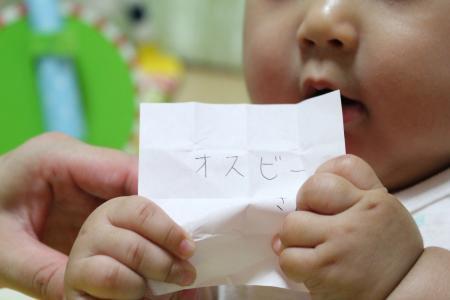 kuji3-3.jpg