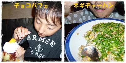 20110625めし