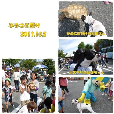 20111002-3