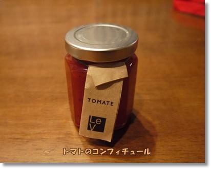 20111105tomato
