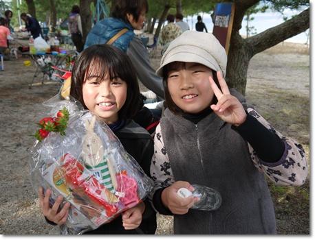20111115kano&airi