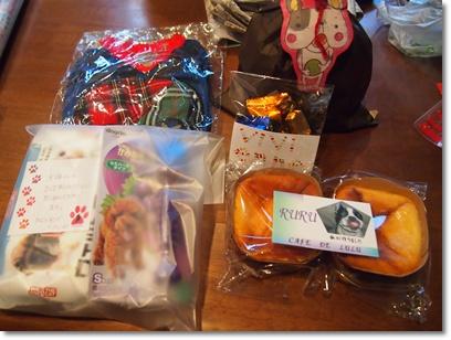 20120115プレゼント