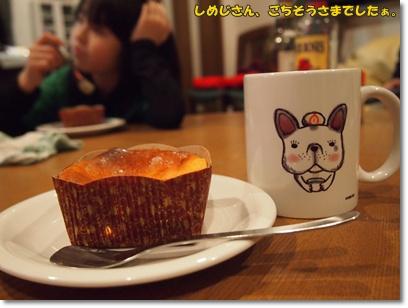 20120115チーズケーキ