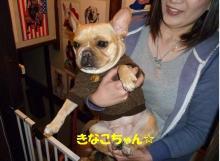 大福Cafe-20110320kinako