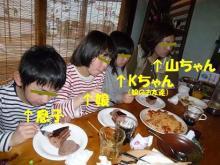 大福Cafe-20110320desert